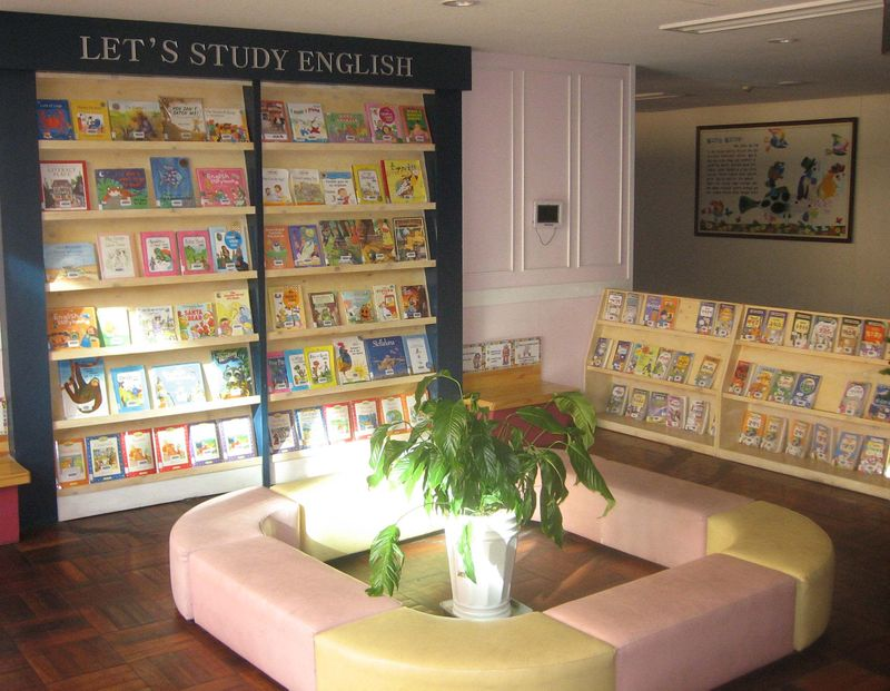 English study area