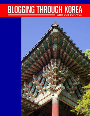 BlogKorea_Cover