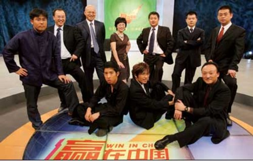Win_china_contestants