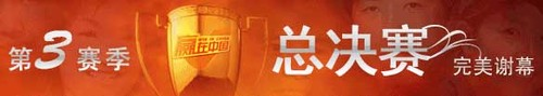 Win_in_china_web_logo